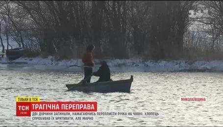 Две 20-летние девушки погибли, пытаясь переплыть реку на лодке