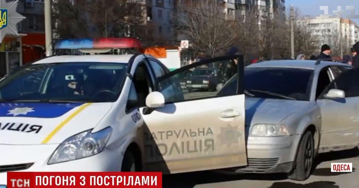"""Задержанные со стрельбой и гонками в Одессе грузины оказались """"барсеточниками"""""""