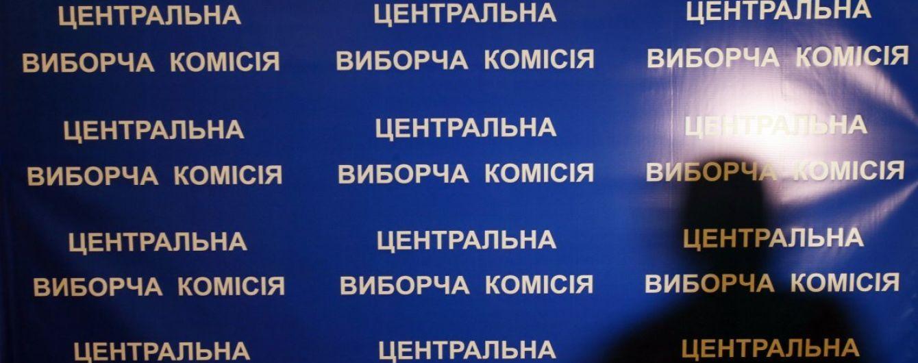 ЦИК создала избирательные участки для голосования военных в зоне ООС