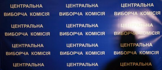 Виборам у громадах бути: ЦВК призначила дату