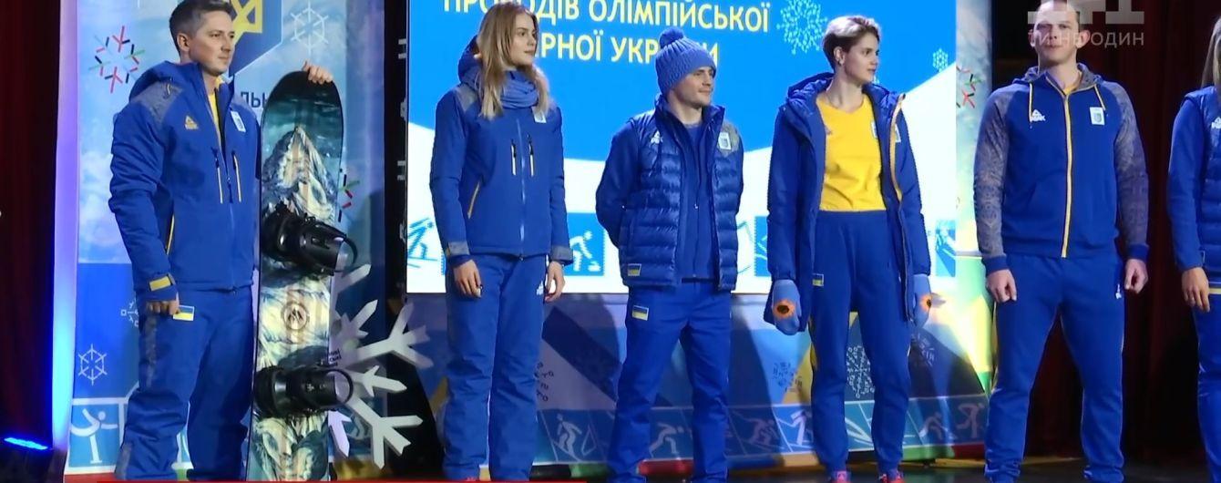 Украинские спортсмены презентовали форму, в которой будут выступать на зимней Олимпиаде