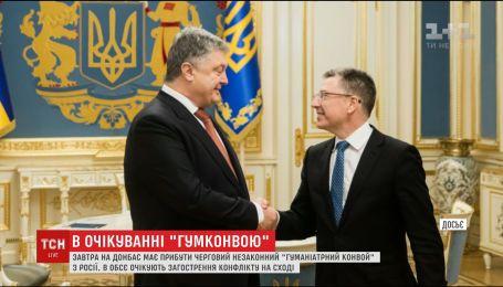 Порошенко зі спецпредставником США Куртом Волкером обговорили введення миротворців на Донбас