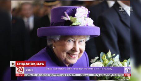 Внучка королеви Єлизавети ІІ виходить заміж