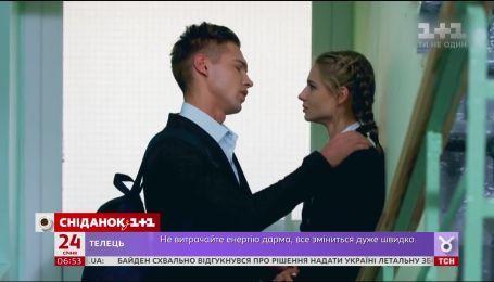 """Звезды сериала """"Школа"""" встречаются в реальной жизни"""