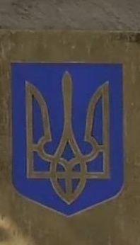 Україна піднялась на 4 сходинки у рейтингу найкращих країн світу 2018 року