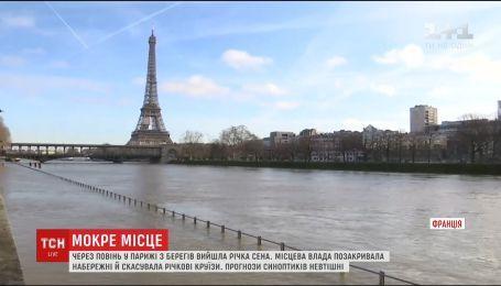 Париж страдает от мощных наводнений