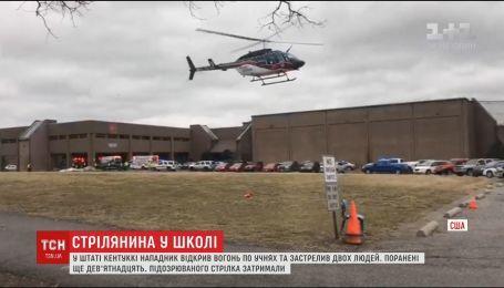 Стрельба в американской школе. Нападающий убил двух человек