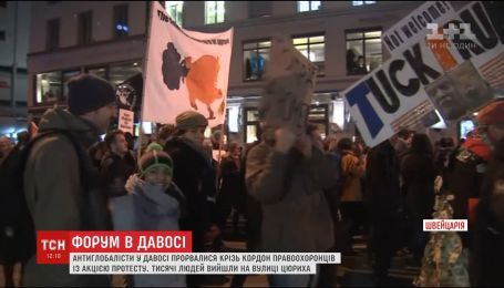В Давосе протестующие устроили акцию против приезда на форум Трампа
