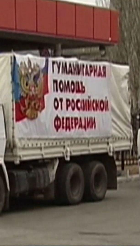 """Перший цього року """"гумконвой"""" з Росії чекають бойовики на Донбасі"""