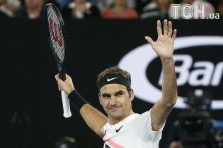 Федерер обыграл Бердыха и продолжает защищать титул Australian Open