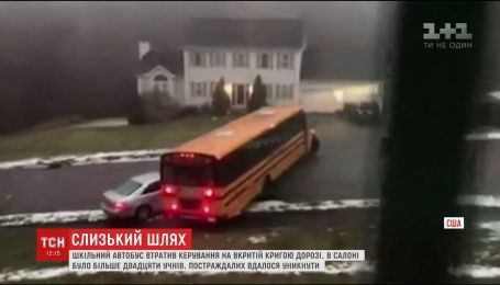 В Сети появилось впечатляющее видео, как школьный автобус скользил по дороге