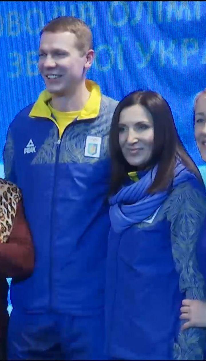 Украина торжественно провела свою сборную на Олимпийские игры в Южной Корее