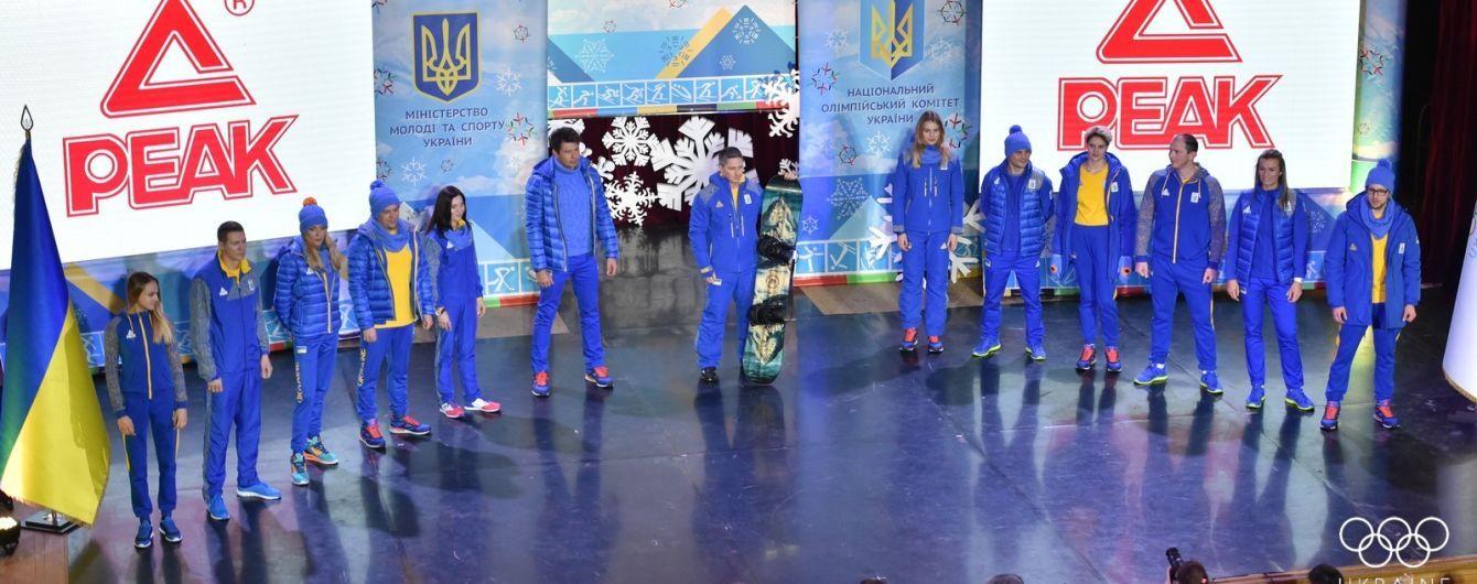 Стали известны призовые для сборной Украины на Олимпиаде-2018