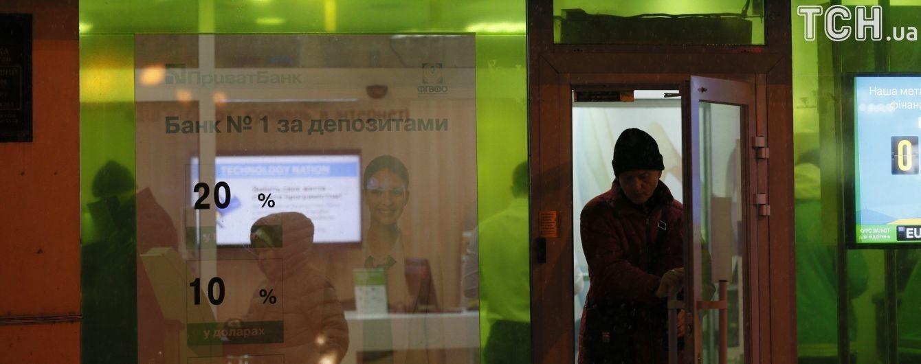 """""""ПриватБанк"""" не нуждается в докапитализации и завершит год с прибылью – руководитель финучреждения"""