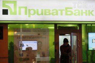 """""""ПриватБанк"""" не потребує докапіталізації та завершить рік із прибутком – керівник фінустанови"""