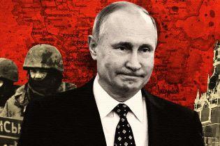 Україна і страждання режиму Путіна