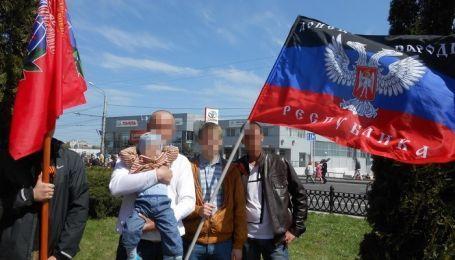 """СБУ разоблачила информаторов """"ДНР"""" в Донецкой области"""