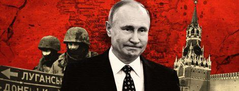 Чего Украине ждать от Путина этой осенью