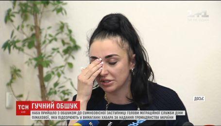 НАБУ пришло с обыском к печально известной замглавы ГТС