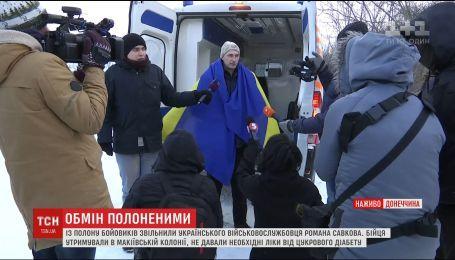 З полону бойовиків вдалося визволити бійця 92-ої бригади Романа Савкова