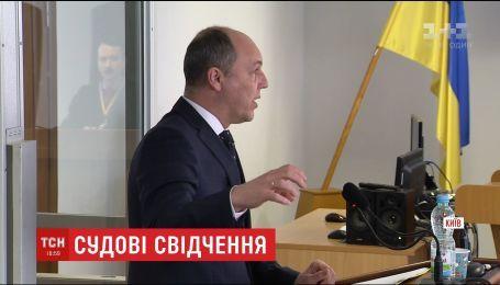 До силового сценарію захоплення України Росія готувалася ще до Майдану, з 2012 року