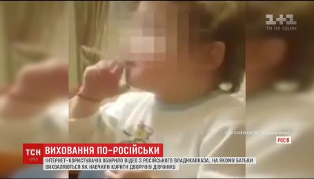 Интернет-пользователей возмутило видео, на котором двухлетнего ребенка учат курить его же родители
