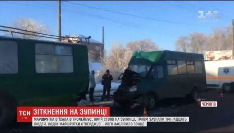 Через засліплення водія у Чернігові маршрутка врізалася у тролейбус, є постраждалі