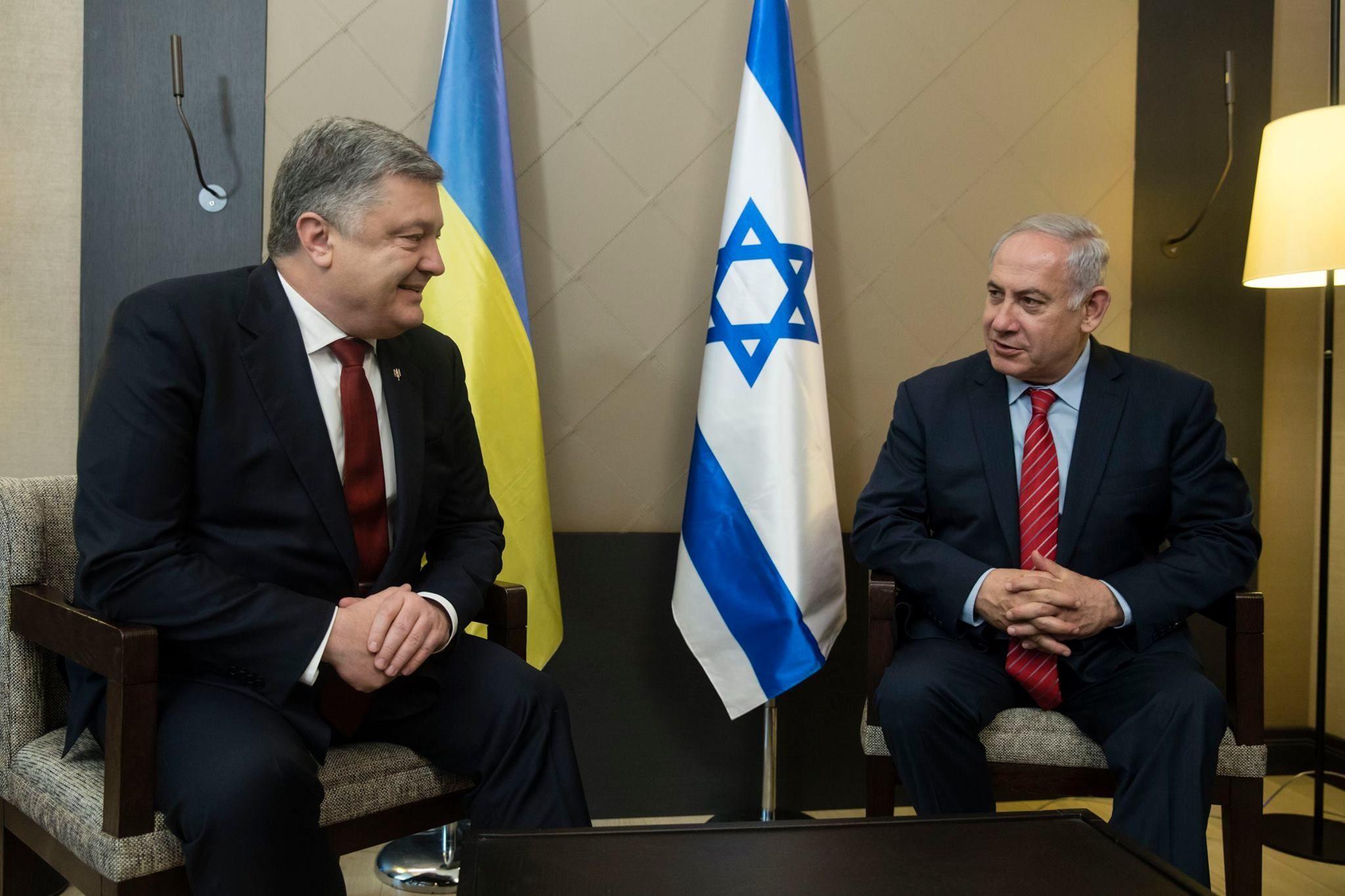 Петро Порошенко, Беньямін Нетаньягу