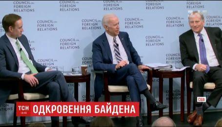 Бывший вице-президент США рассказал, как Генпрокурора увольняла Виктора Шокина