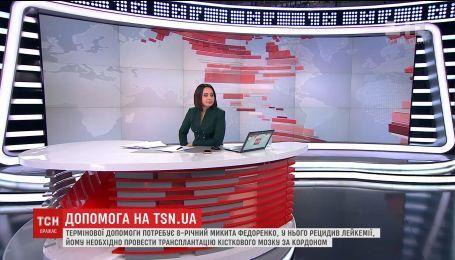 Мосейчук не стримала сліз в прямому ефірі після сюжету про хворого хлопчика
