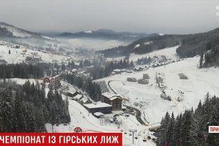 """Сезон начался: на """"Буковеле"""" открыли первые лыжные трассы"""
