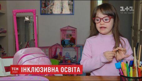 Інклюзивна освіта. Як в Італії навчаються діти з інвалідністю