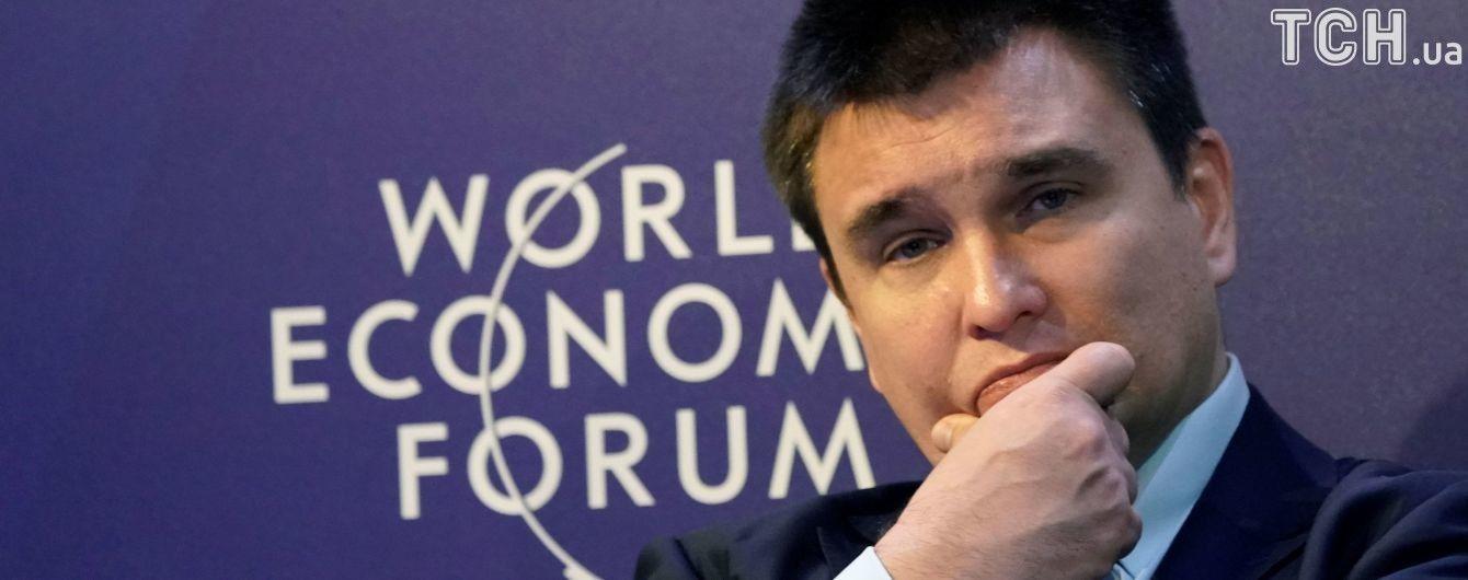 Климкин отреагировал на публикацию российского МИД на украинском языке
