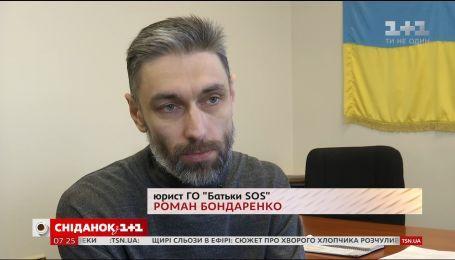 Відео - У школі Вєра Брежнєва носила коротку зачіску та окуляри ... a6765a74a1501