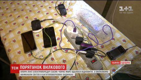 Энергетикам удалось восстановить линии электропередач и вернуть свет в Вилково