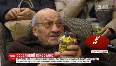 В кинотеатре Ивано-Франковска показали новогоднюю сказку для одиноких пожилых людей