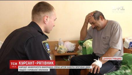 Курсант університету внутрішніх справ урятував двох чоловіків із крижаної ополонки