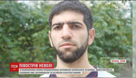 Російські силовики затримали двох кримських татар
