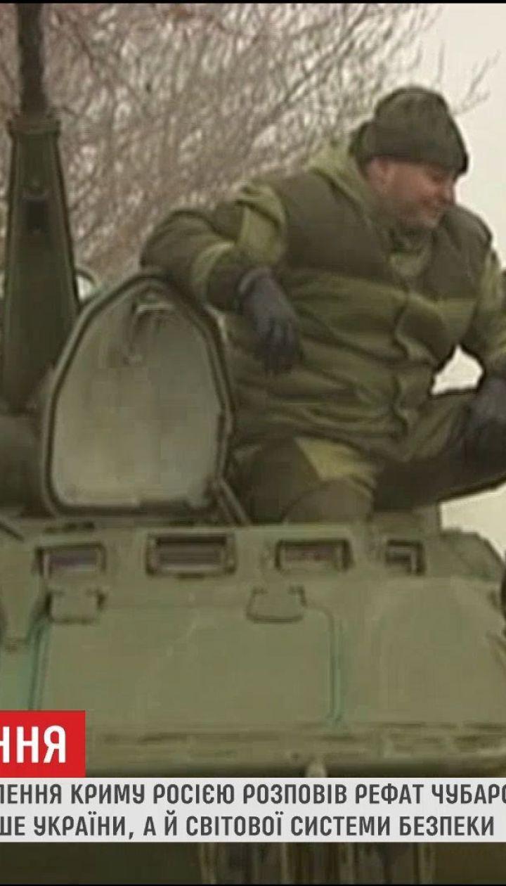 В суде над Януковичем Чубаров подробно описал события в Крыму