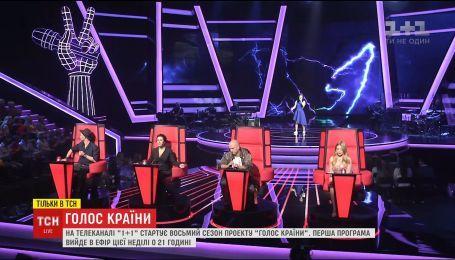 """На """"1+1"""" стартует восьмой сезон """"Голоса страны"""""""