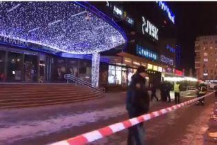 """В центре Киева """"заминировали"""" торговый центр"""