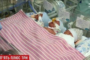 У Києві 40-річна багатодітна матір на власні іменини народила трійню