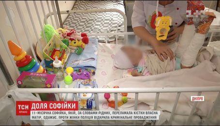 Полиция открыла криминальное производство в отношении матери 11-месячной Софийки