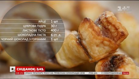 Шоколадная слойка - рецепты Сеничкина