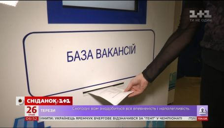 Почему в Украине так много безработных с высшим образованием