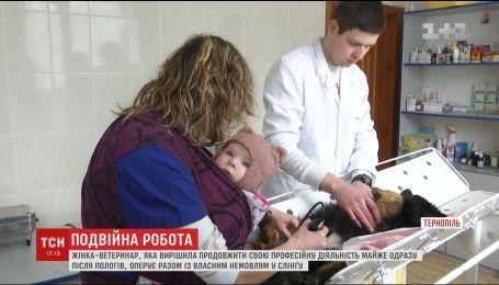У Тернополі жінка-ветеринар оперує тварин із власним немовлям у слінгу