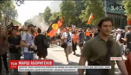 Десятки тысяч аборигенов прошли маршем против национального праздника - Дня Австралии