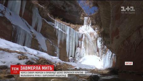 Из-за суровых морозов в провинции Шэньси река и водопад покрылись льдом