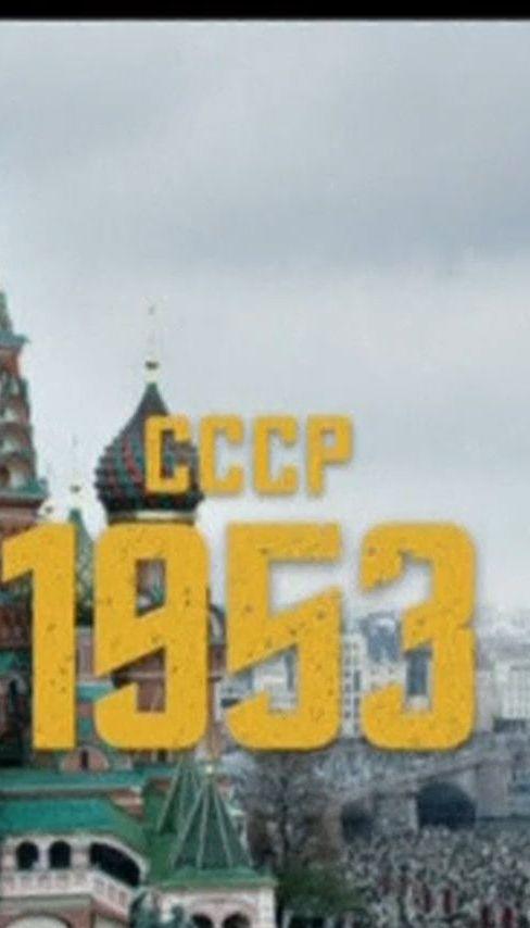"""Російський Мінкульт погрожує адміністративною справою кінотеатру, який показав """"Смерть Сталіна"""""""