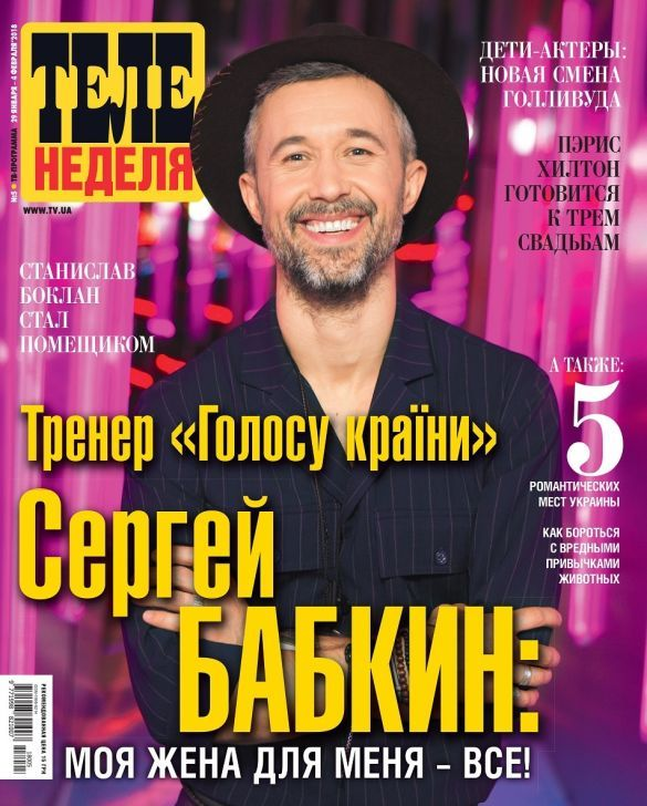 """Сергій Бабкін """"Голос країни""""_2"""